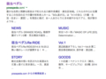 Google yowapeda.com