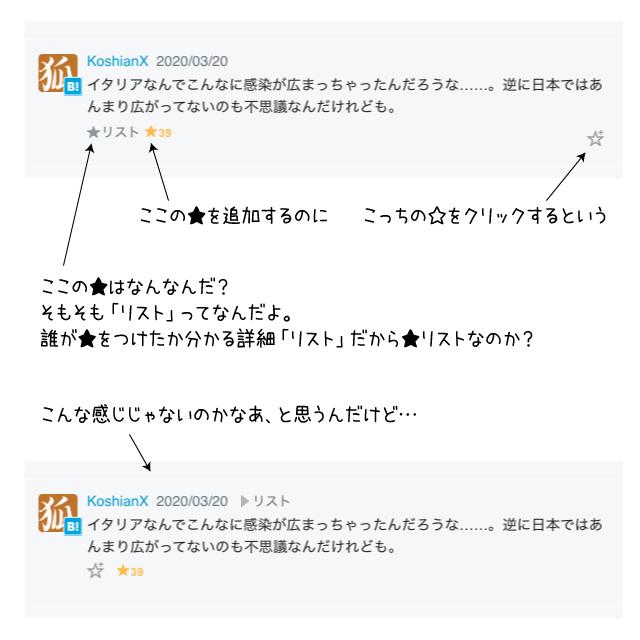 f:id:kana-kana_ceo:20200320203953p:plain