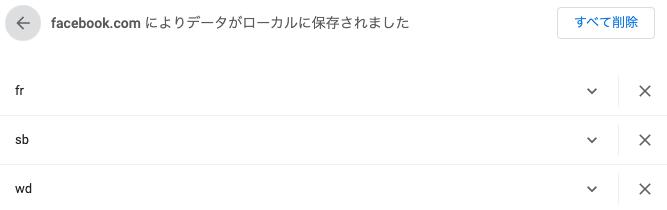 f:id:kana-kana_ceo:20201116021053p:plain