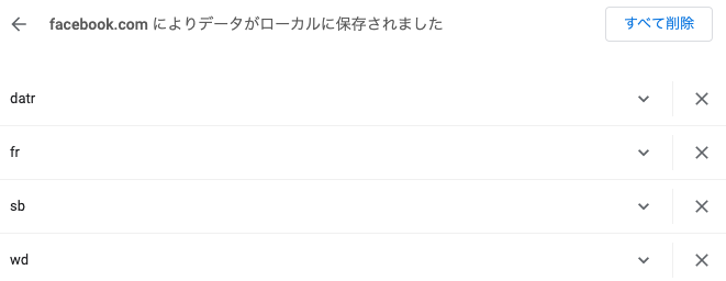 f:id:kana-kana_ceo:20201116021522p:plain