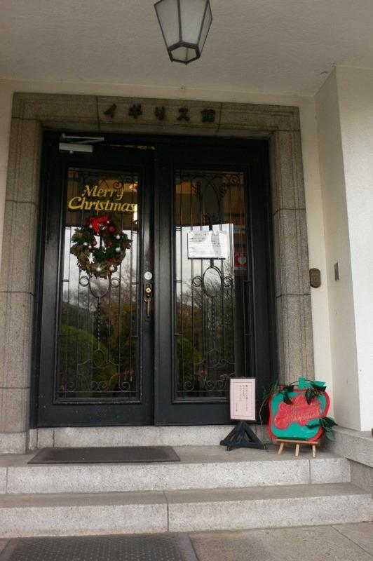 横浜市イギリス館玄関ドア クリスマスの飾り付け
