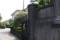 横浜市イギリス館の門