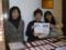 横浜イギリス館 歌とマンドリンのライブ Valentine受付スタッフ