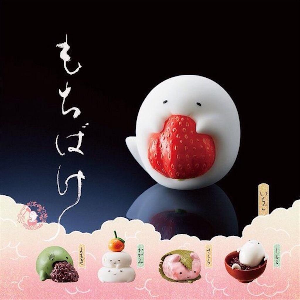 f:id:kana-moon:20170605134806j:image