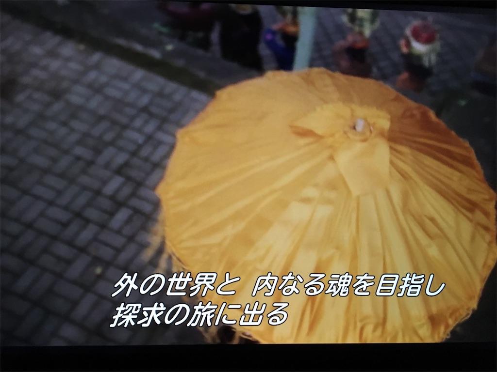 f:id:kana-moon:20170626205920j:image