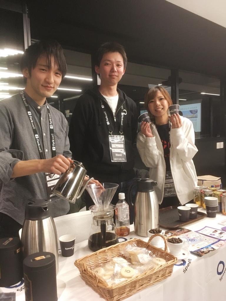 f:id:kana-nakano:20170320222914j:plain