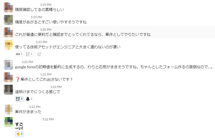 f:id:kana-nakano:20180406120010j:plain