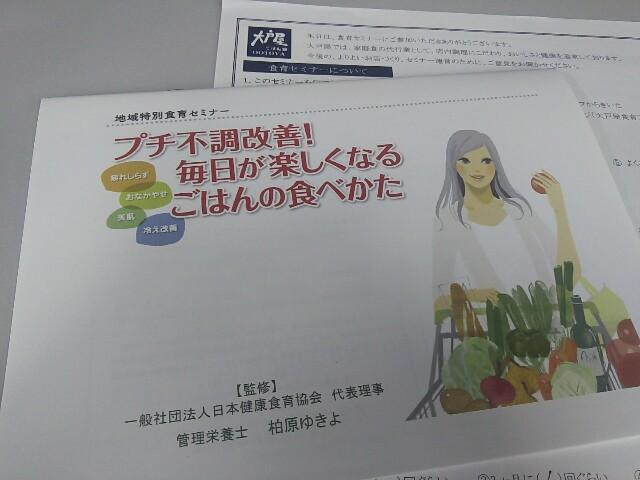 f:id:kana-note:20171117082520j:image