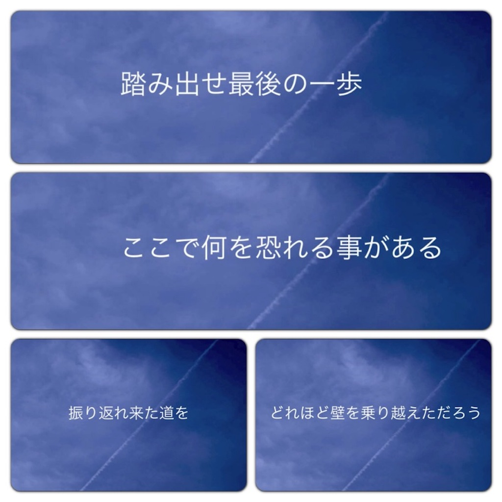 f:id:kana1030chopper515:20170129202254j:image