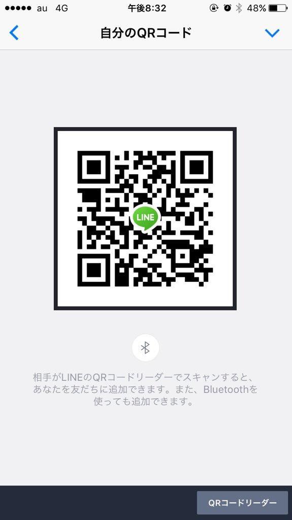 f:id:kana656zin:20170116150456j:plain