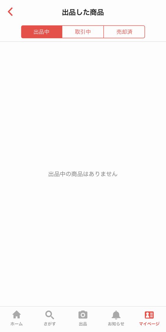 f:id:kana888t:20190702005029p:plain