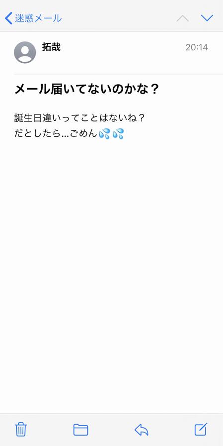 f:id:kana888t:20200523232858p:plain