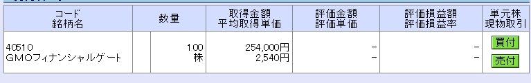 f:id:kana888t:20200715150422j:plain