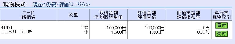 f:id:kana888t:20201215205536j:plain