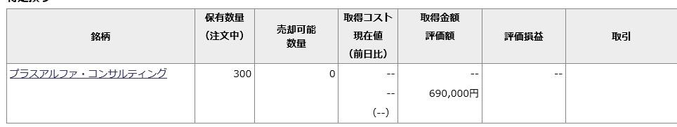 f:id:kana888t:20210626001047j:plain