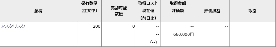f:id:kana888t:20210927210623j:plain