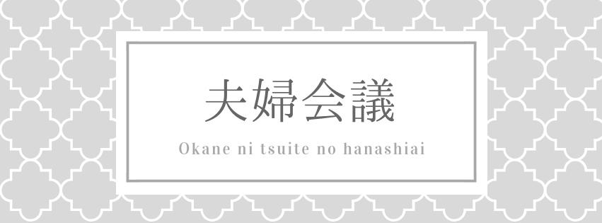 f:id:kana_123:20181110092414p:plain