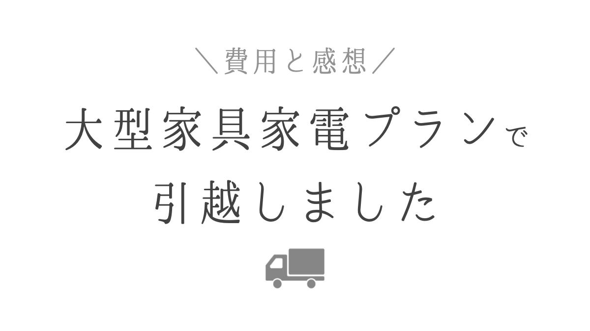 f:id:kana_123:20210103124403j:plain