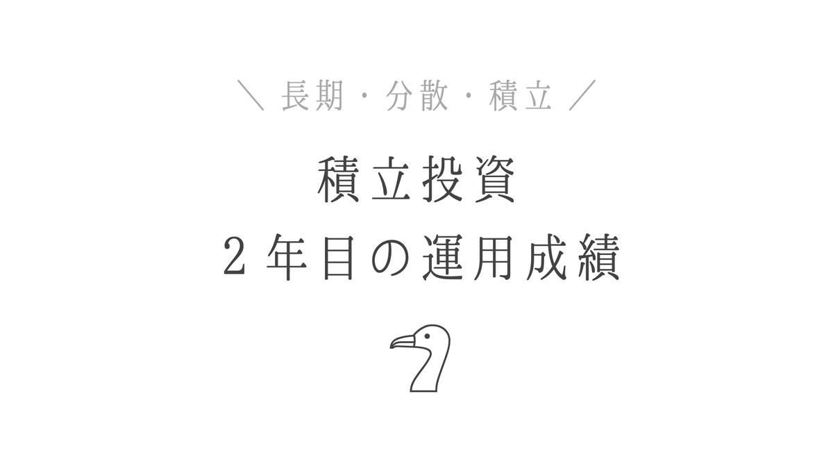 f:id:kana_123:20210211184858j:plain