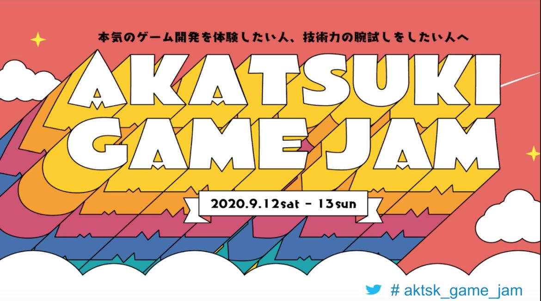 f:id:kana_hashimoto:20201011222727p:plain