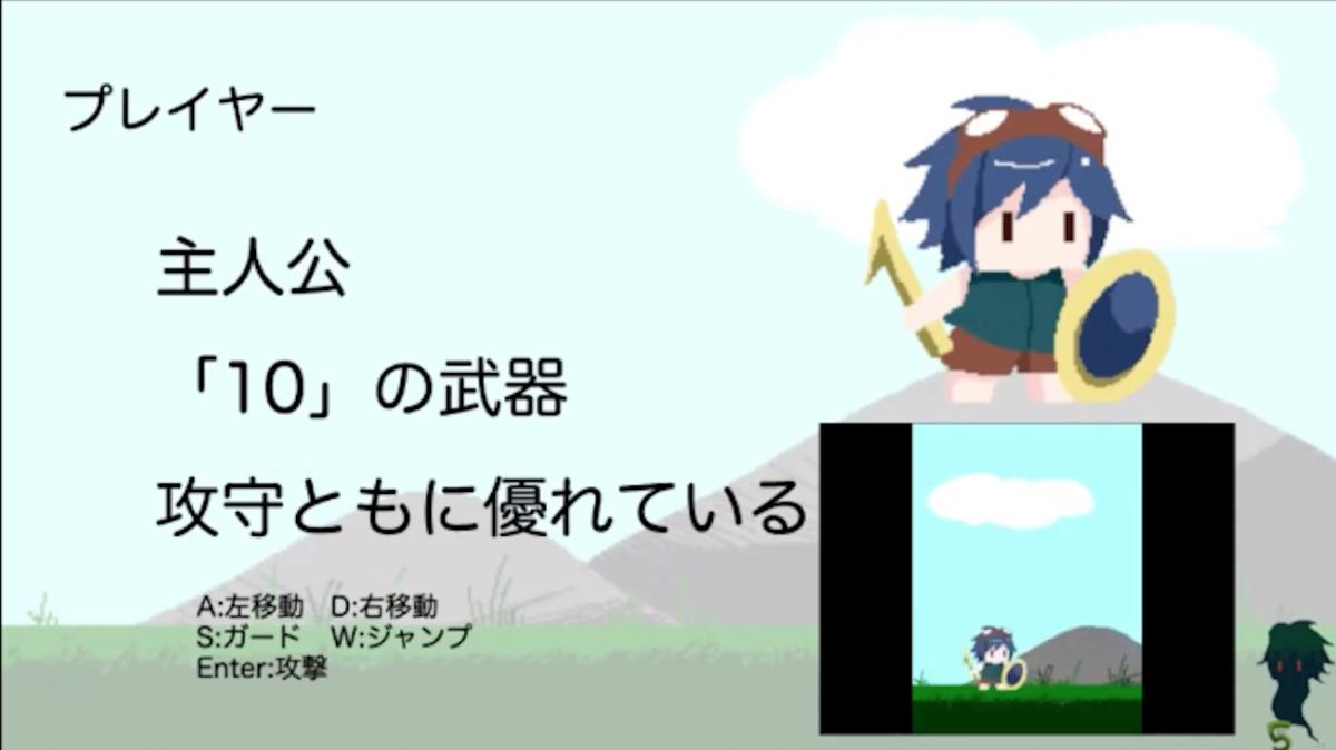 f:id:kana_hashimoto:20201012001107p:plain