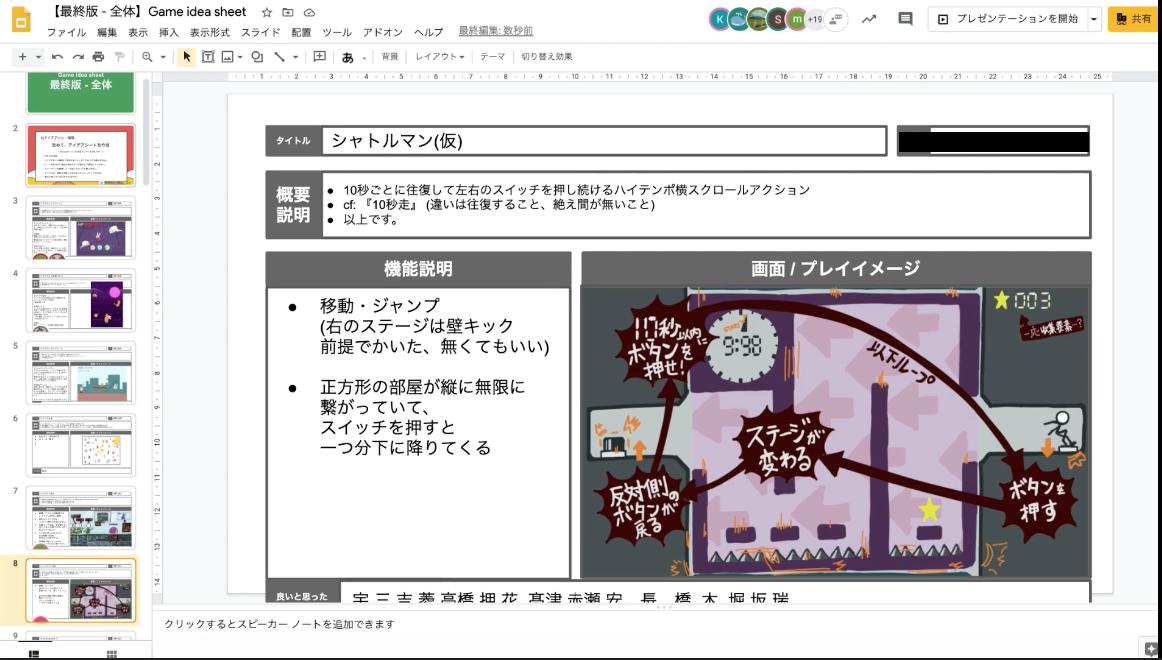 f:id:kana_hashimoto:20201016190434p:plain