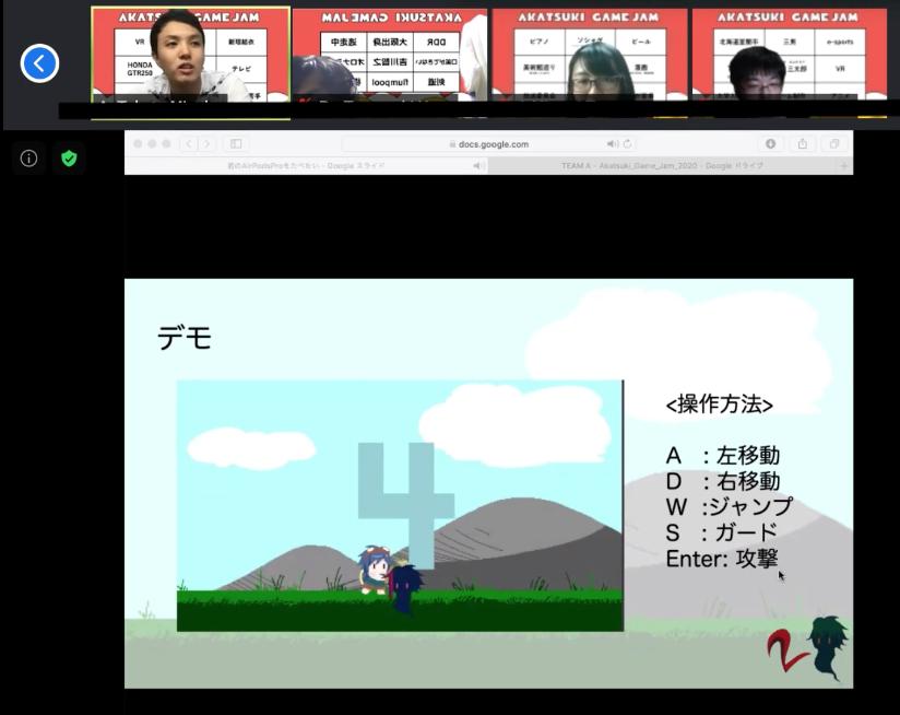f:id:kana_hashimoto:20201016190906p:plain