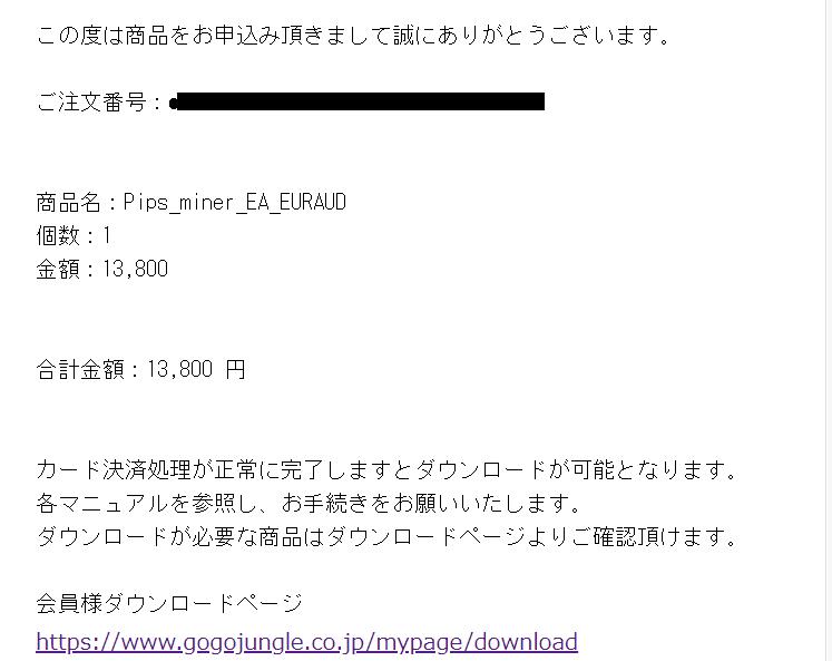 f:id:kanachangogojungle:20181121175345p:plain