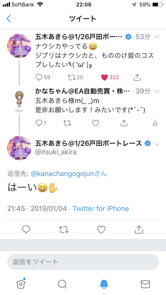 f:id:kanachangogojungle:20190105085621p:plain
