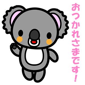 f:id:kanade_san08:20180110003802j:plain