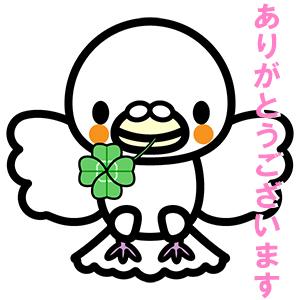 f:id:kanade_san08:20180116002308j:plain