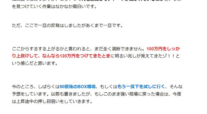f:id:kanade_san08:20180211131624p:plain
