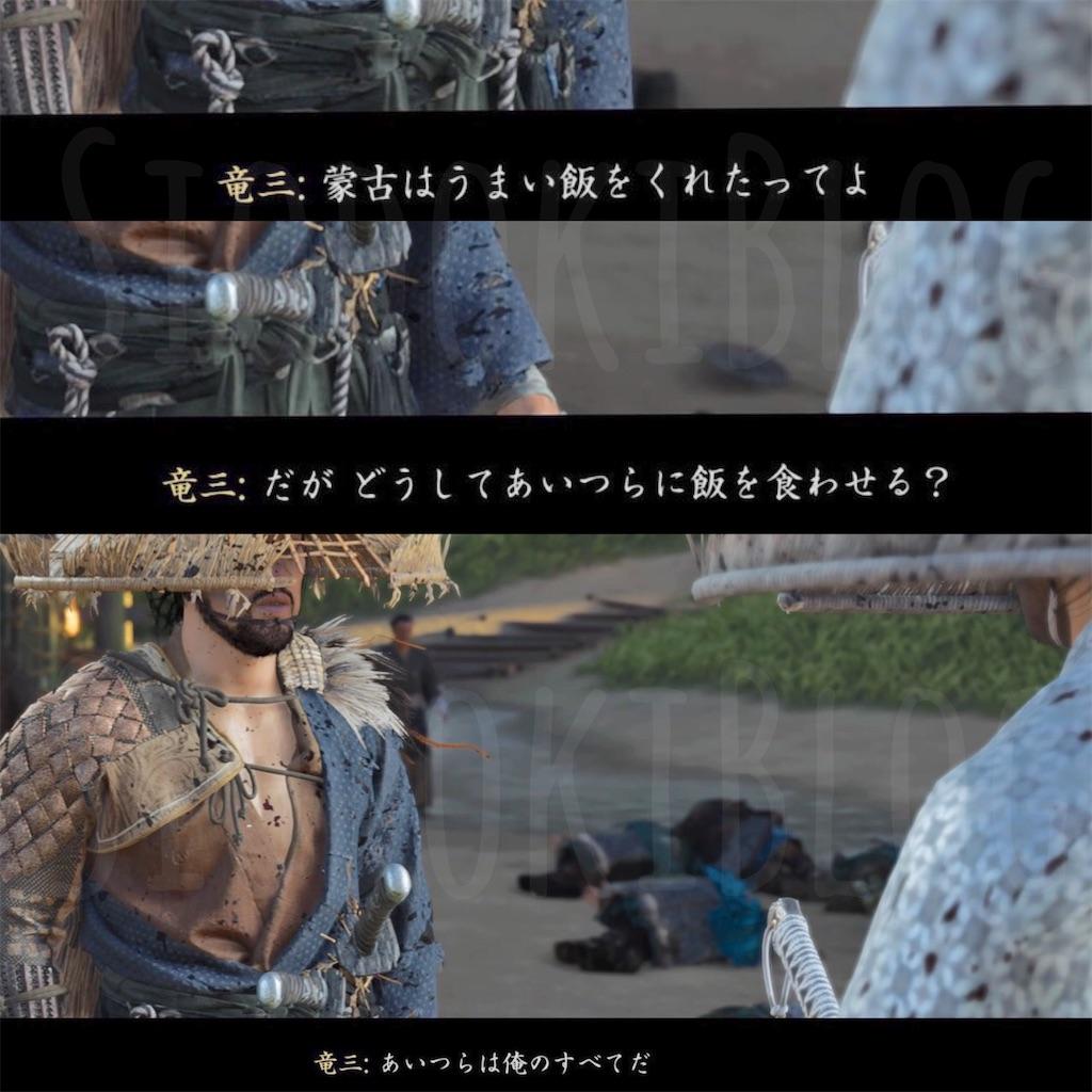 小松 ゴースト の 場 オブ 鳥 鍛冶 ツシマ