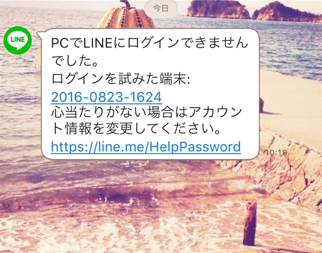 f:id:kanae1211:20161121215556j:image