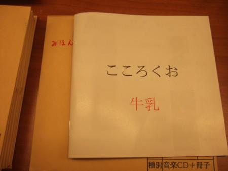 f:id:kanae44:20120806165806j:image