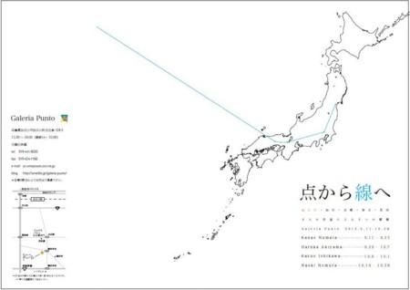 f:id:kanae44:20120808181940j:image