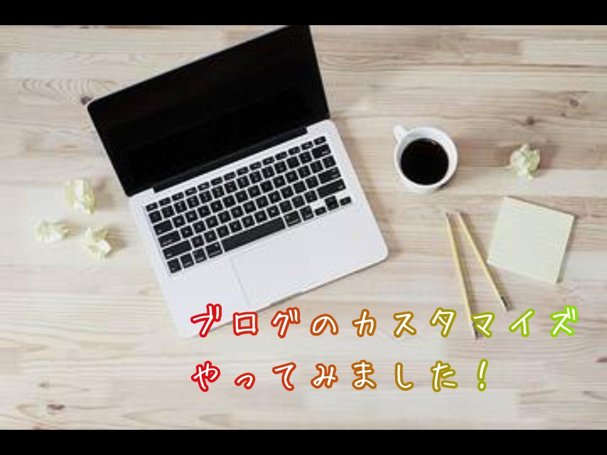 f:id:kanaemama:20171027222703j:image