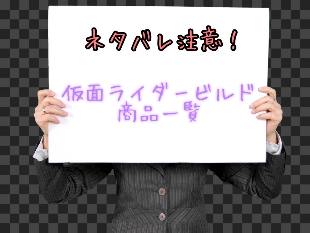 f:id:kanaemama:20180118162004j:plain