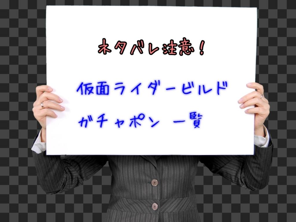 f:id:kanaemama:20180120165147j:plain