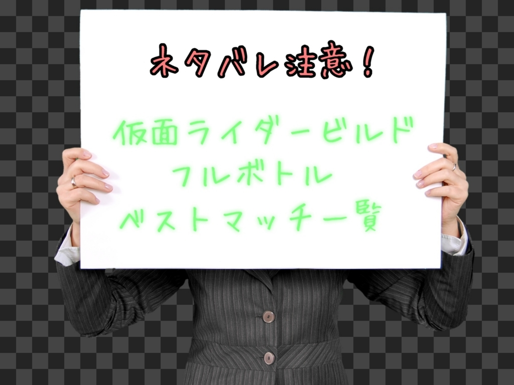 f:id:kanaemama:20180125170349j:plain