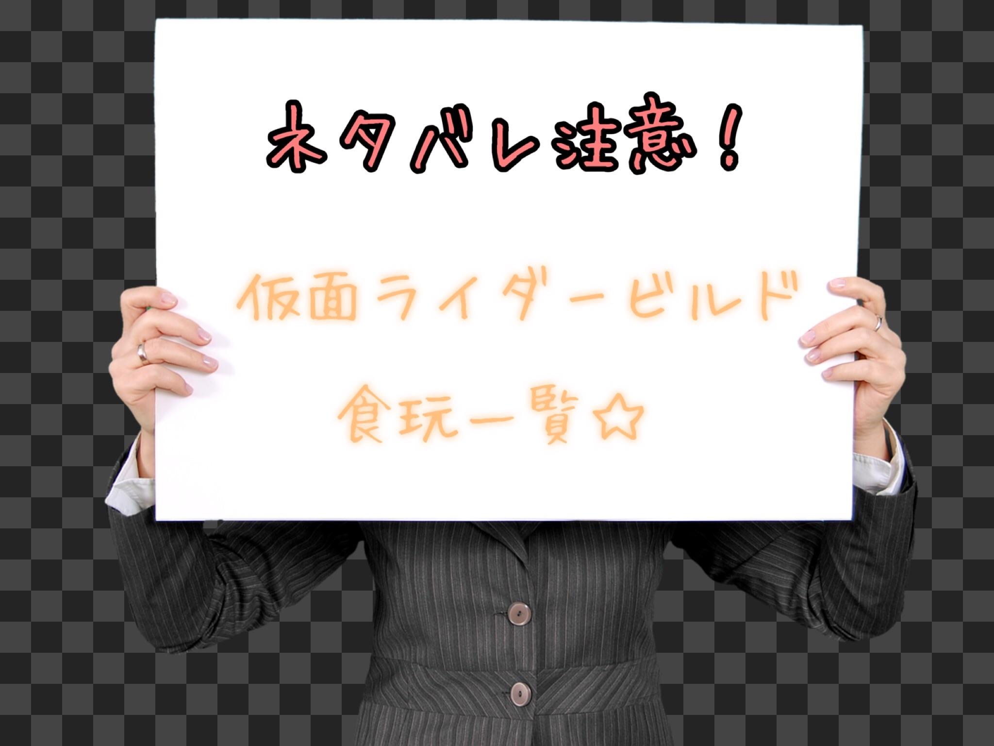 f:id:kanaemama:20180129190748j:image