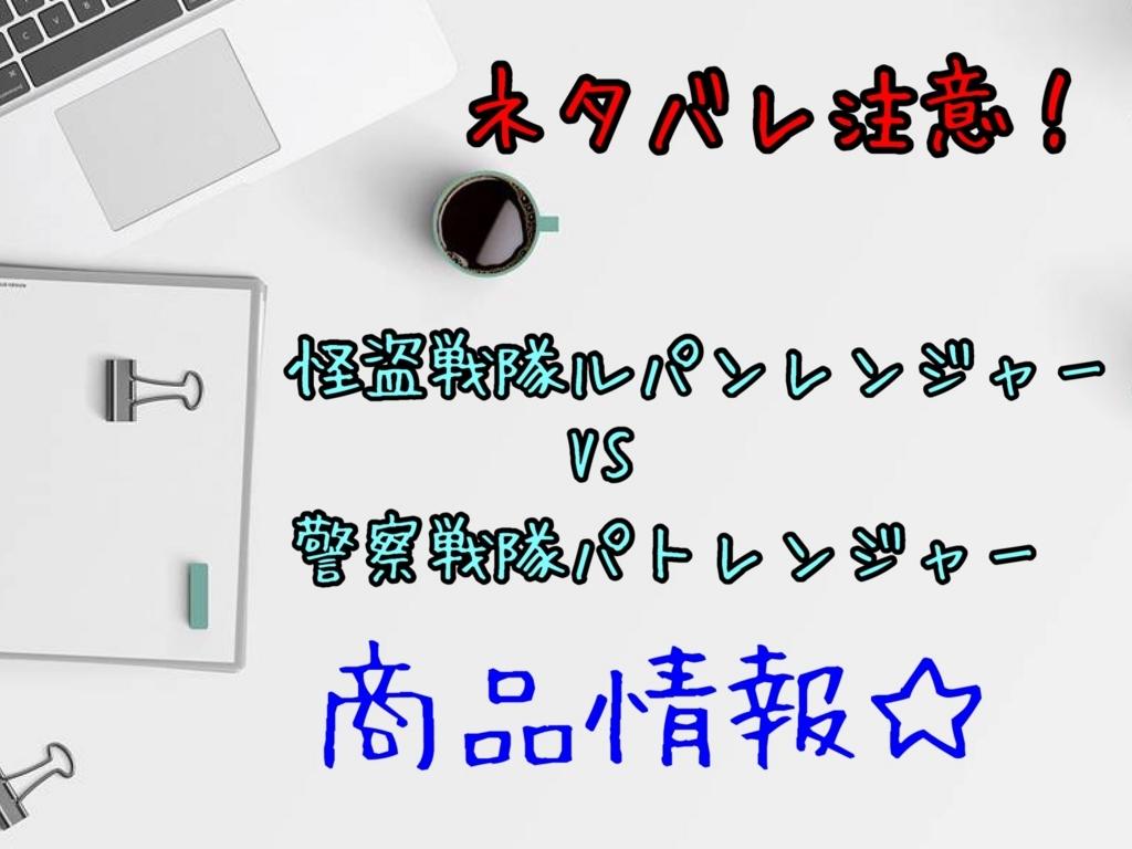 f:id:kanaemama:20180204143911j:plain