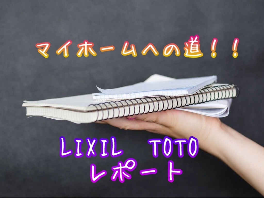 f:id:kanaemama:20180213125843j:plain