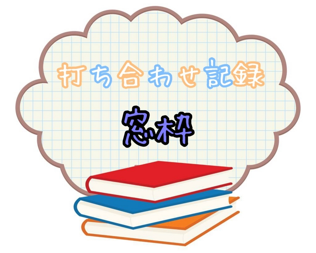 f:id:kanaemama:20180226150446j:plain