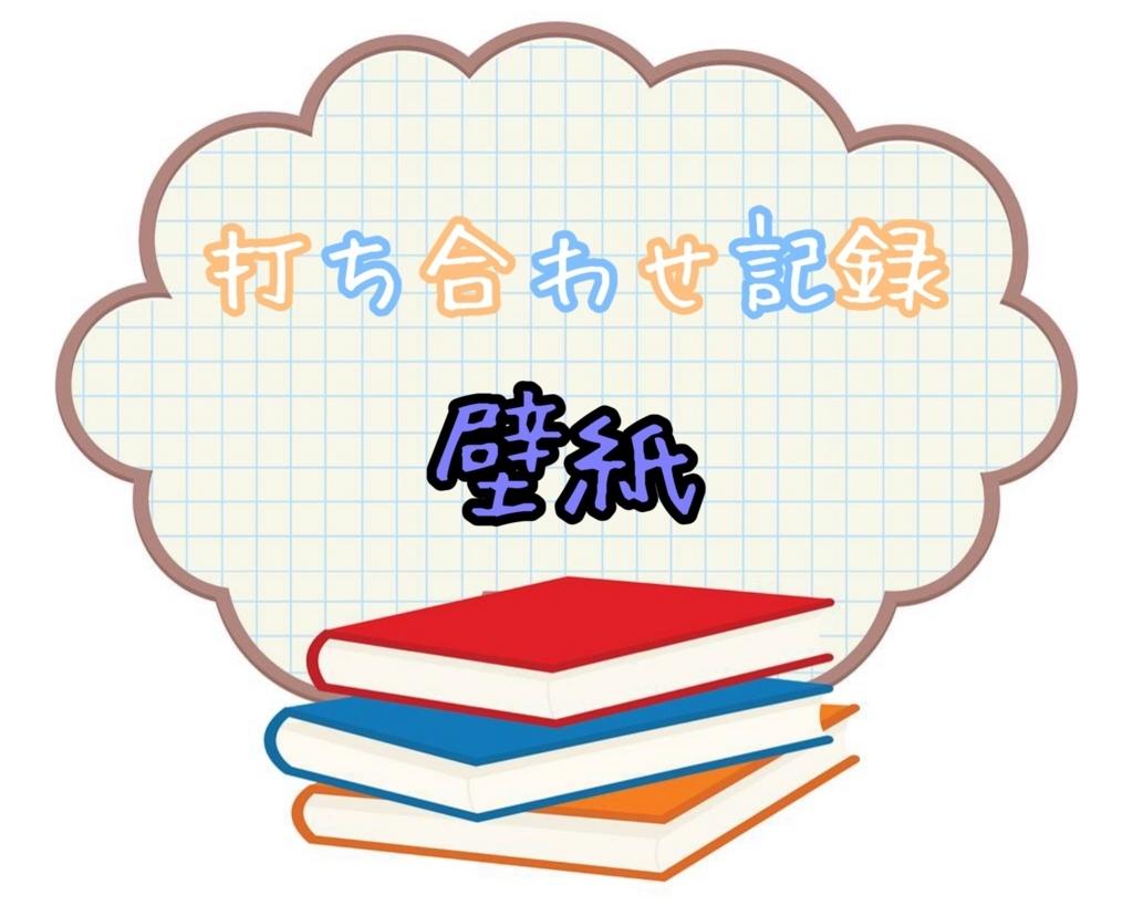 f:id:kanaemama:20180226150835j:plain