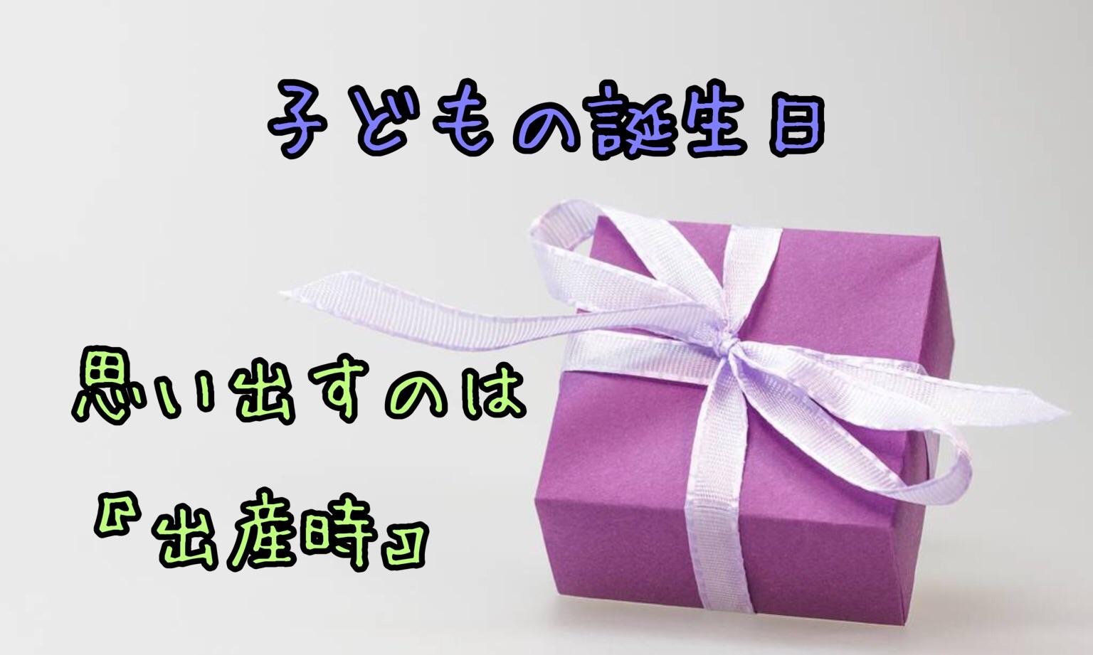 f:id:kanaemama:20180305171219j:image