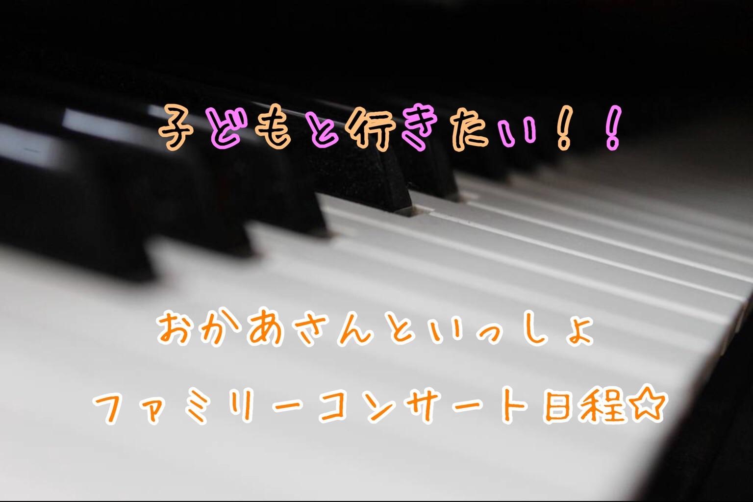 f:id:kanaemama:20180306163650j:image