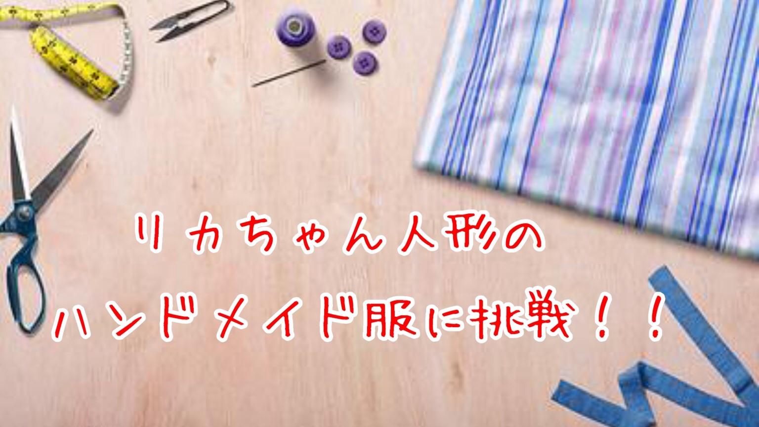 f:id:kanaemama:20180425113709j:image