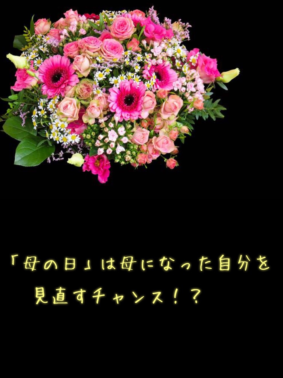 f:id:kanaemama:20180514144848j:image