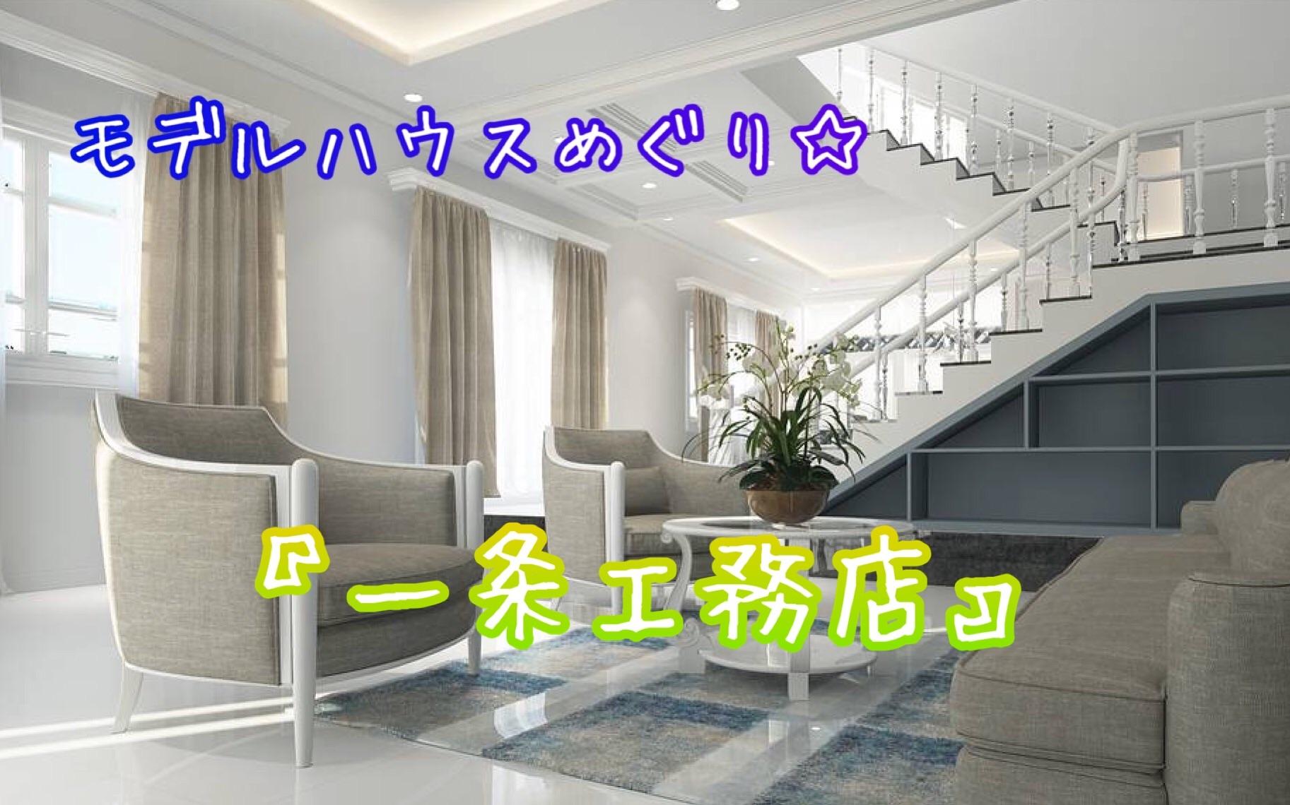 f:id:kanaemama:20180514145428j:image